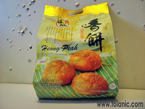 Heong Peah Biscuit 2