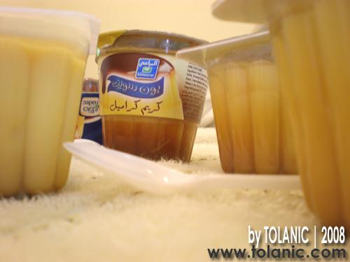 arab_pudding_06