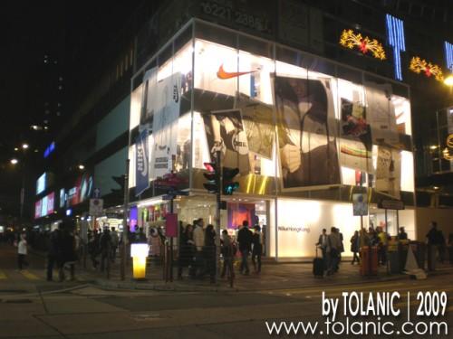 Nike Hong Kong