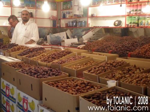 Kurma Market