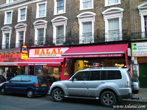 Halal Restaurant London